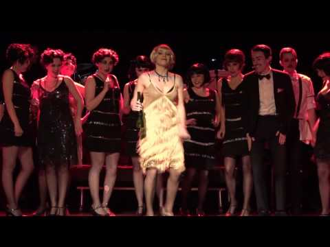 The Wild Party, broadway musical