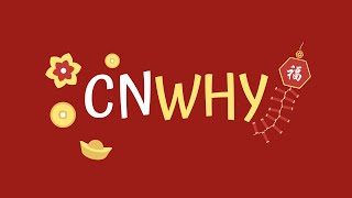CNWHY - Happy Chinese New Year!