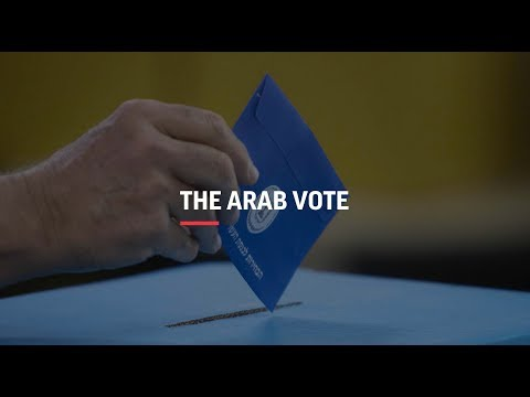 AP's Joe Federman discusses Netanyahu's strategy of using the country's Arabs as an election issue.