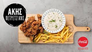 Το κοτόπουλο του Άκη | Kitchen Lab By Akis Petretzikis
