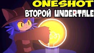 OneShot - Второй Undertale шедевр