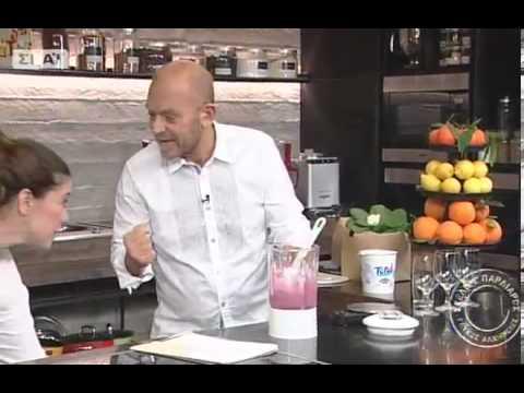 Smoothies με γιαούρτι από τον Στέλιο Παρλιάρο