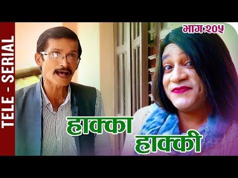 Hakka Hakki - Episode 205 | 16th July 2019 Ft. Daman Rupakheti, Ram Thapa