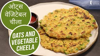 ओट्स वेजिटेबल चीला |  Oats and Vegetable Cheela |  Sanjeev Kapoor Khazana