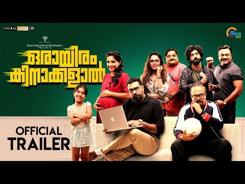 Orayiram Kinakkalal Official Trailer