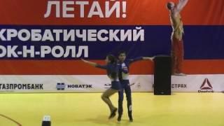 00030. Чемпионат и Первенство Ростовской области 2017