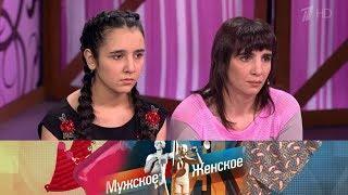 Мужское / Женское - Беременна в 15. Выпуск от 22.03.2018
