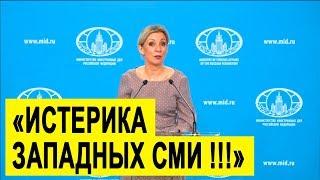 ИСТЕРИКА на Западе из-за российской помощи Италии