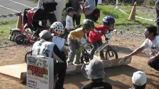 2012伊豆ランニングバイク選手権inCSC