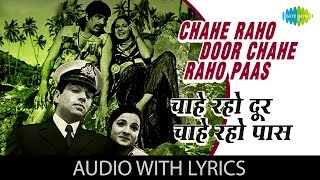 Chahe Raho Door Chahe Raho Paas with lyrics | चाहे