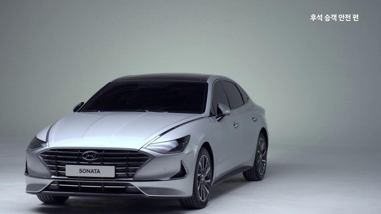 Hyundai smartSense #5