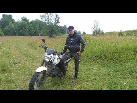 Забираю мотоцикл со штрафстоянки