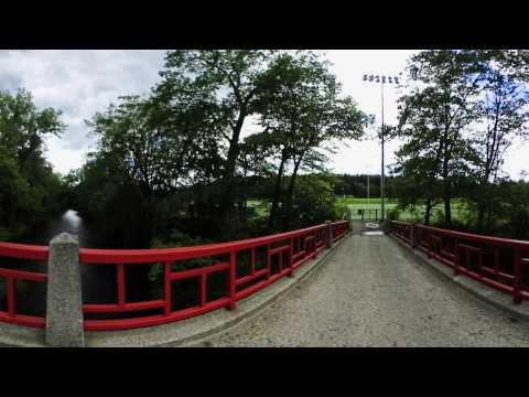 360 view from Lamont Bridge