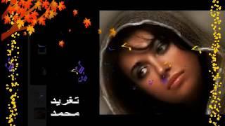 تحميل اغاني العاقب محمد الحسن نجوى تغريد محمد MP3