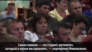 Почему умные и талантливые уезжают из Татарстана
