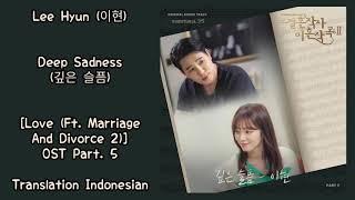 Lee Hyun (이현) – Deep Sadness (깊은 슬픔) Lyrics Love (Ft. Marriage And Divorce 2) 결혼작사 이혼작곡2 OST Part. 5