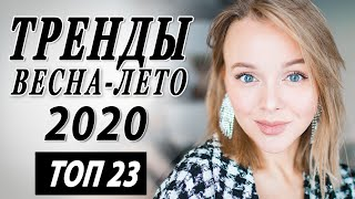 Платья весна лето 2020 основные тенденции