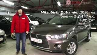 Характеристики и стоимость Mitsubishi Outlander 2010 год цены на машины в Новосибирске