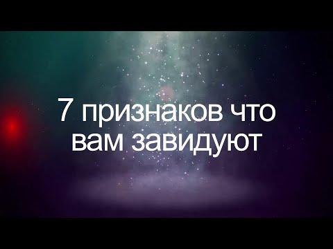 Песня что тебе нужно для счастья слушать
