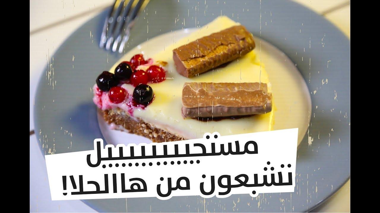 حلا السميد باصابع الشوكولاتة