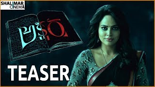 Akshara Movie Official Teaser || Nandita Sweta,B Chinni Krishna