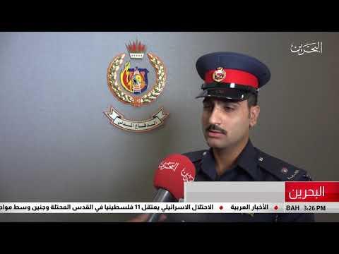 جهود إدارات وزارة الداخلية في تأمين سلامة حجاج بيت الله الحرام