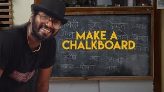 Make A Blackboard/chalkboard At Home