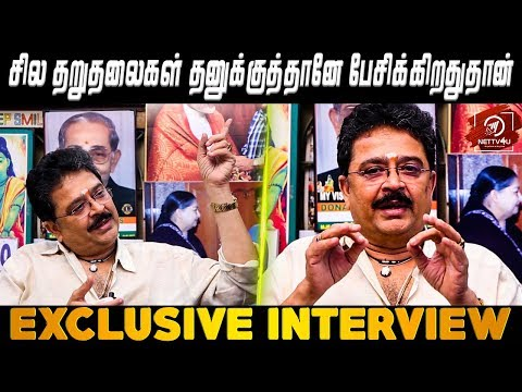 Exclusive Interview With Actor/Poli ..