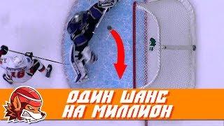 Топ-10 моментов НХЛ, в которые трудно поверить