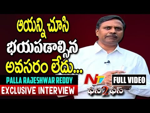 TRS MLC Palla Rajeshwar Reddy Exclusive Interview | Face to Face