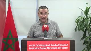 تصريح السيد حسن الفيلالي بخصوص مشاركة نهضة بركان مكان المغرب التطواني