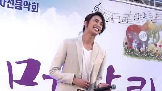 SS501,  [Fancam] 170526 Парк JungMint  Amsa Центр реабилитации Отголоски Любви (Благотворительный концерт)