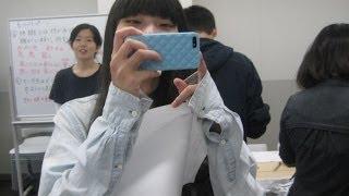 Kepsen Kepos Japan Vlog#46: Как проходят уроки в японском университете Doshisha