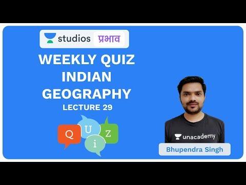 L29: Weekly Quiz I Indian Geography (UPSC CSE - Hindi) I Bhupendra Singh