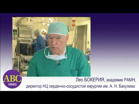 Pulmonáris hipertenzió kap kezelést