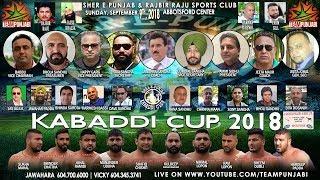 KABADDI  LAST CUP SHER E PUNJAB & RAJBIR RAJU KABADDI CUP 2018