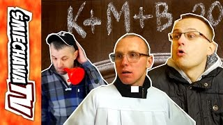 "Kolęda ""u Szwagra"" - Video Dowcip"