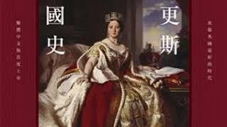 37 29:亨利八世六個老婆沒有28