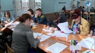 В НовГУ принято уже 1,5 тысячи заявлений от абитуриентов