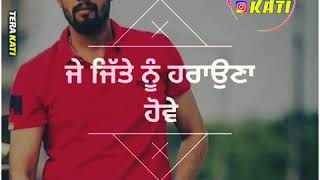 Brotherhood || Mankirt Aulakh || Whatsapp video status || New punjabi song 2018