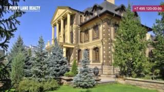 Топ 10 самых дорогих домов в России