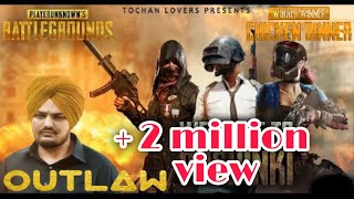 Outlaw ||Sidhu MooseWala || (Official Video) PubG Gaming || Latest Punjabi Song 2019 ||