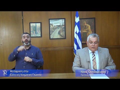 Το Αριστοτέλειο Πανεπιστήμιο Θεσσαλονίκης τιμά την ημέρα μνήμης της Γενοκτονίας του Ποντιακού Ελληνισμού