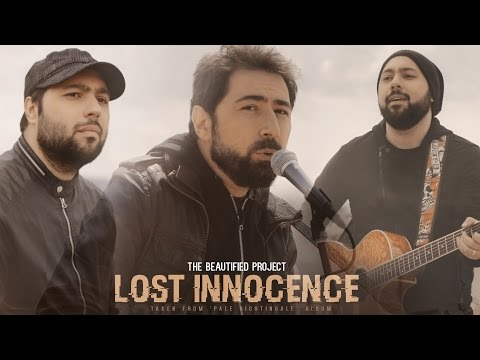 The Beautified Project - Lost Innocence