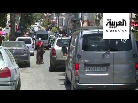 العرب اليوم - شاهد: لقطات لعودة قطاع النقل في الأراضي الفلسطينية