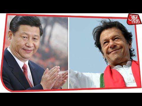 अब पाकिस्तान में चलेंगी नई चीनी करेंसी | वारदात