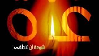 تحميل اغاني يا محمد يا حبيبنا.........ya mohamed ya habibna MP3