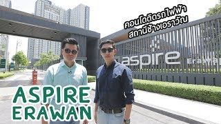 Video of Aspire Erawan