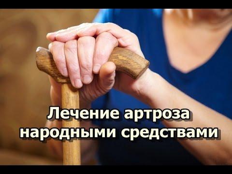 При обострении боли в суставах