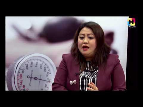 डा. रंगीना शाह ( वरिष्ठ स्त्री तथा प्रसुती रोग विशेषज्ञ ) | HEALTH STATION